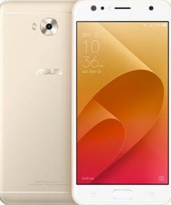 Asus Zenfone 4 Ekran Değişimi Kadıköy Cep Dünyası